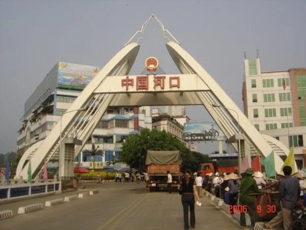 Kho Hà Khẩu (Vân Nam – Trung Quốc)
