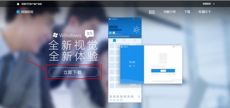 Hướng dẫn cài đặt phần mềm chat WangWang
