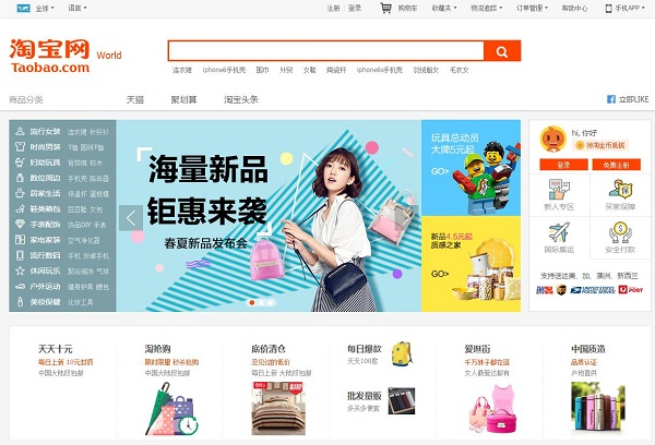 Kinh nghiệm đặt hàng Trung Quốc - Trang Taobao.com