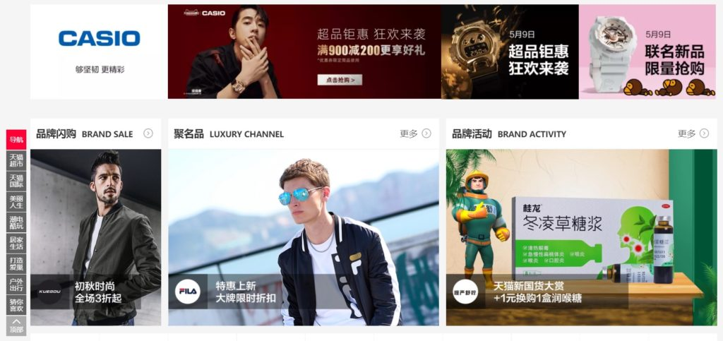 Kinh nghiệm đặt hàng Trung Quốc - TMALL.COM
